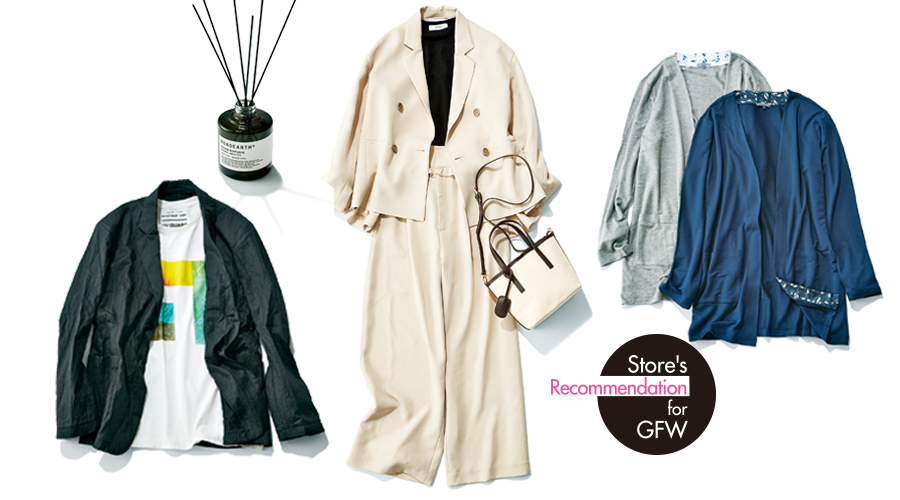 GINZA MITSUKOSHI's Recommendation for GFW