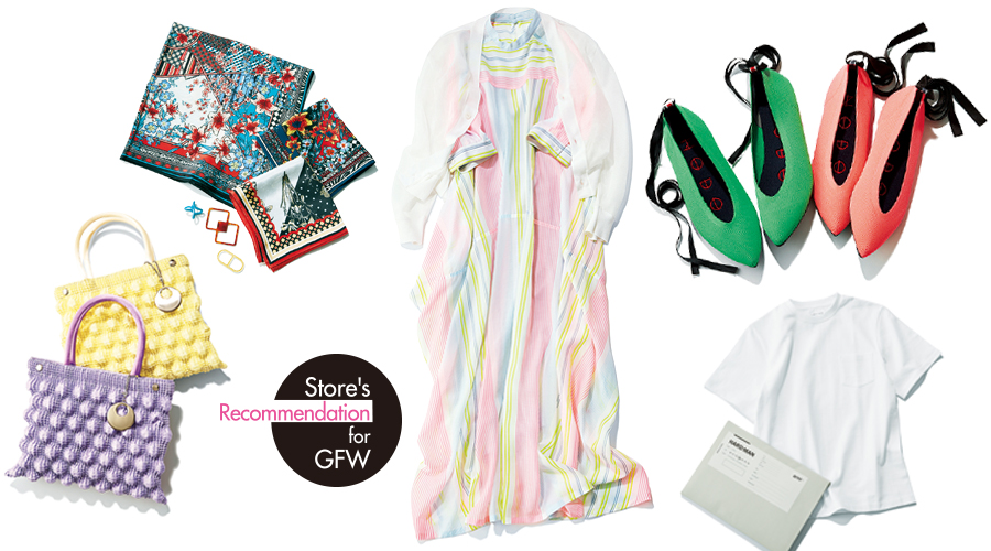 MATSUYA GINZA's Recommendation for GFW